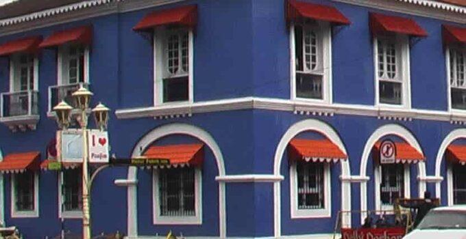 Customs & Central Excise Museum, Custom Museum, Blue Building Panjim